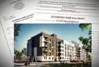 Владельцев квартир ограничивают в правах при отсутствии возможностей