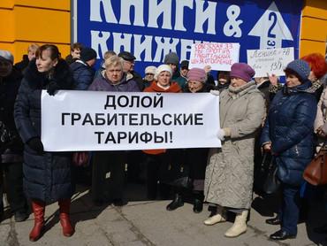 Тарифный тупик - монополии в Приморье угрожают отключением тепла. Гражданам платить нечем, ФАС в сто