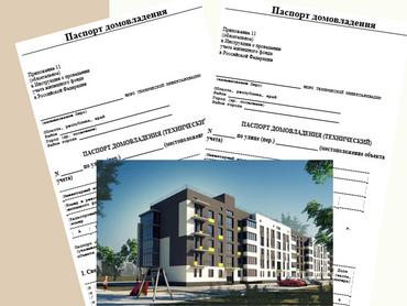 МинстройЖКХ пообещал интеграцию ГИС жилищной стройки и ЖКХ