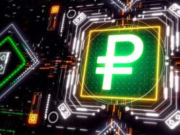 Цифровой рубль: банковская система насторожилась