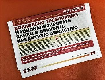 23%российских заёмщиков должны отдавать ростовщикам более 80%доходов