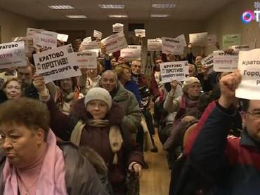 Подмосковье протестует против воробьёвской реформы МСУ - теперь Кратово