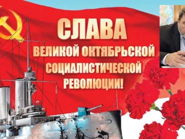 В ознаменование 102-й годовщины ВОСР ФАС провозгласила снижение тарифов ЖКХ