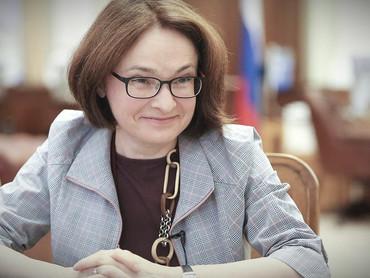 Рекордный приток теневого капитала в Россию: откуда деньги, Эльвира?
