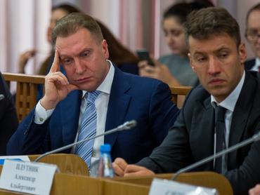 Счётная палата выявила крупные финансовые нарушения в *институте развития* Дом.РФ