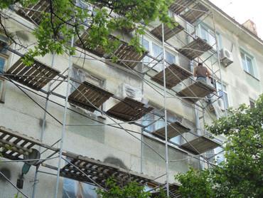 Верховный суд: ремонт без прекращения использования здания не является *капитальным*