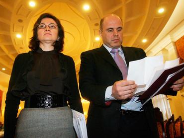 Открытое обращение профессора МГУ в правительство об установлении контроля над Центробанком