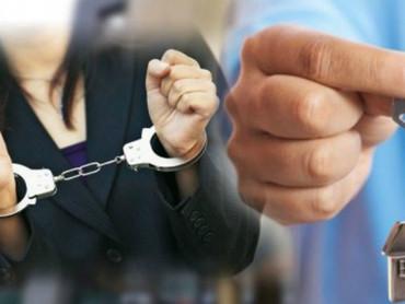 Переход права собственности на недвижимость в удалённой форме защитили письменным согласием владельц