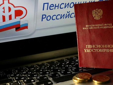 Пенсионный фонд теряет данные россиян - накопления исчезают навсегда