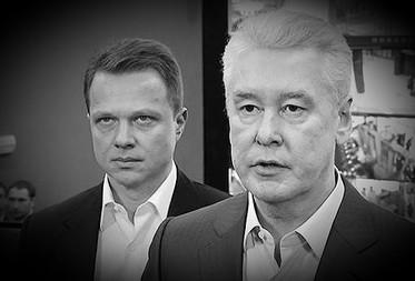 Черты тотальной штрафной федерации всё отчётливей проявляются в политике России