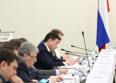 Отчаявшаяся достучаться до минстроя и депутатов госдумы жилищная ассоциация Белгородской области обр