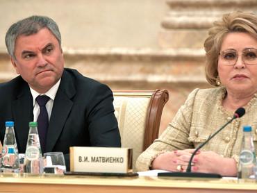 Бюджетное финансирование госдумы и совета федерации вырастет на 20%