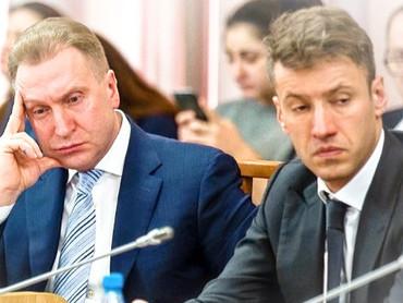 В Дом.РФ пришли Счётная палата и Генпрокуратура по признакам коррупции