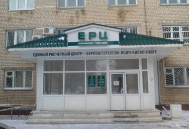 Принуждение к оплате ЖКУ через финансовых посредников МФЦ-РКЦ-ЕРЦ незаконно