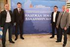 Во Владимире обсудили проблемы в жилищной сфере