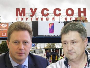 Суд в Севастополе защитил предпринимателя от наезда городской администрации
