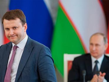 На смену категориям земель приходят привычные для России зоны.  Главный удар нанесён по экологии