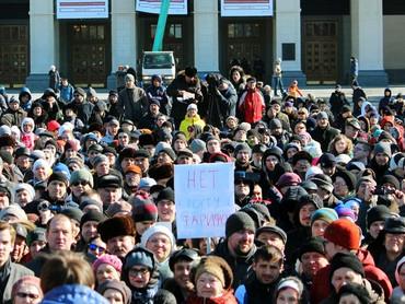 Новосибирск готовит протест против повышения тарифов ЖКХ по инициативе ФАС