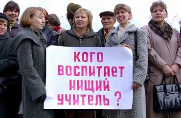 Тотальная нищета, бумажная паранойя, девальвация знания: открытое письмо министру образования Василь