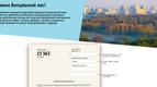 Более 15 тыс москвичей обратились к Собянину о недопущении застройки Битцевского леса