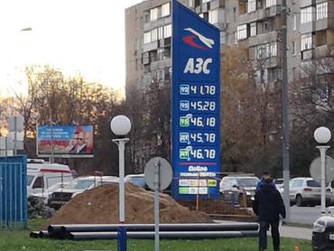 В России продолжается рост цен на топливо, в Китае и Белоруссии - снижается