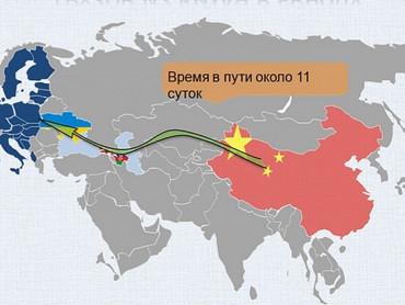 Китайский Великий шёлковый путь обошёл Россию, 400 млн ₽ выброшены на ветер