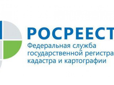 Чиновники ФКП предложили  владельцам недвижимости раскрыть адреса, пароли, явки