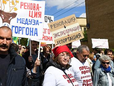 Наступление на жилищные и имущественные права граждан России продолжается