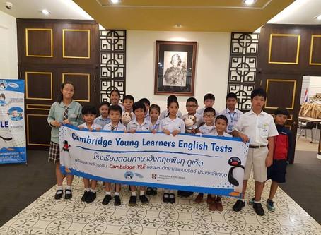 ภูเก็ตจัดสอบ Cambridge English: Young Learners ประจำปี 2561 ครั้งที่ 1