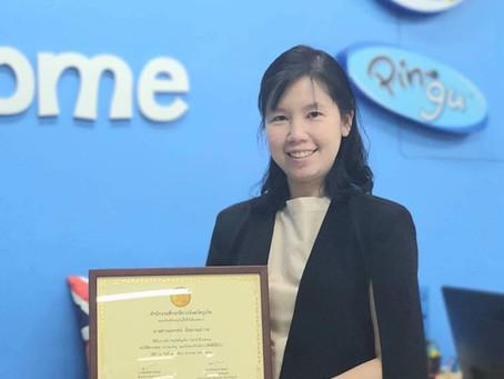 """ครูโรงเรียนภาษาอังกฤษพิงกุ ภูเก็ต ได้รับรางวัล """"ครูดีศรีภูเก็ต"""" ประจำปี 2563"""