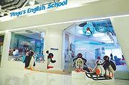 english school franchise แฟรนไชส์โรงเรียน