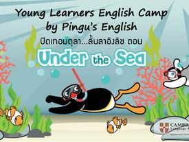 Young Learners English Camp by Pingu's English ปิดเทอมตุลา...ลั้นลาอิงลิช ตอน Under the Sea