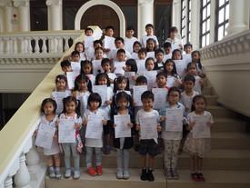 จัดสอบ Cambridge English: Young Learners ให้กับนักเรียนอายุ 7-12 ปี