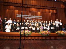 โรงเรียนภาษาอังกฤษพิงกุสาขาอุดรธานี รับรางวัลโรงเรียน (นอกระบบ) ที่มีระบบการประกันคุณภาพในระดับดีมาก