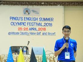 Pingu's English Summer Olympic Festival 2018
