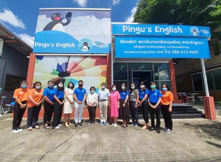 เปิดแล้ว สถาบันภาษาอังกฤษพิงกุ สาขาลำลูกกา !!!