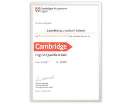 ร.ร.แหลมทองอุปถัมภ์ ได้รับการแต่งตั้งให้เป็น Cambridge English Preparation Centre