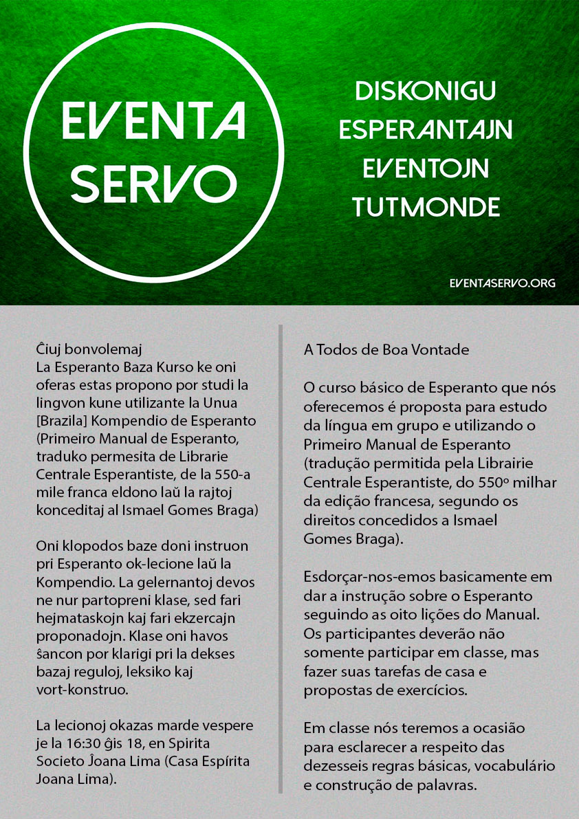 Cartaz | Eventa Servo