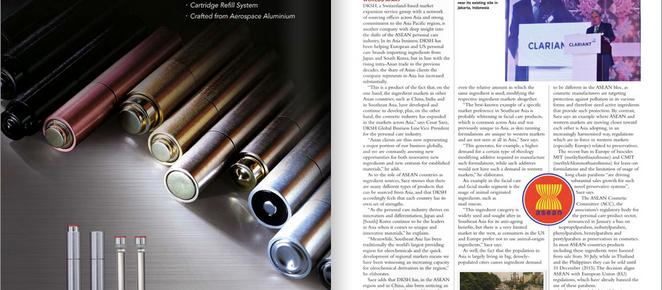 CNC Aluminum Twist and Spray : SPC Magazine Sept. 2015