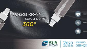 BIO ASIA TAIWAN 2020 / 亞洲生技大展 台北 2020 / Booth No. Q116-Q118