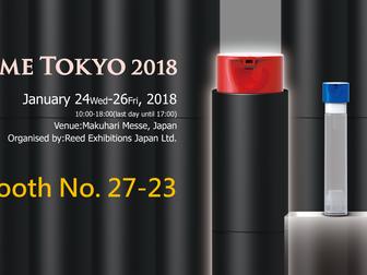 Cosme Tech 2018 / Booth No. 27-23