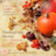 Nihongo QR code Thanksgiving Meetup Flye