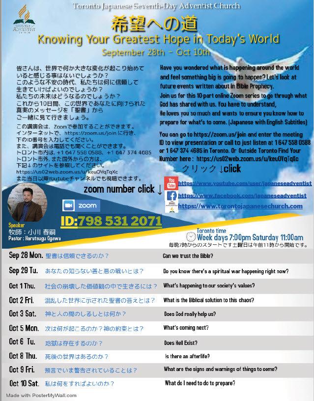 2020-09-28_Evangelism Poster.jpg