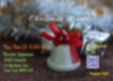 ENG Christmas Bell Paper Flyer.jpg
