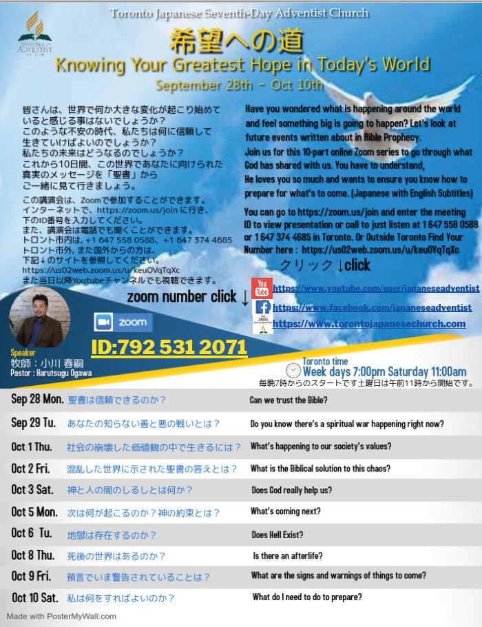 2020-09-18_Evangelism Poster.jpg