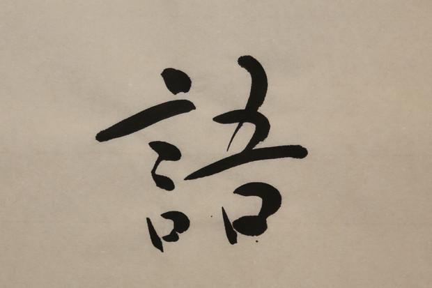 イベント告知 第2回11月15日お茶会開催@代官山