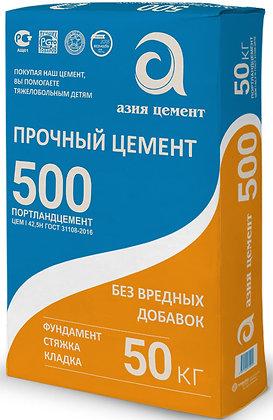 Цемент Портландцемент М-500 Д0 ЦЕМ I/42,5 (50кг)