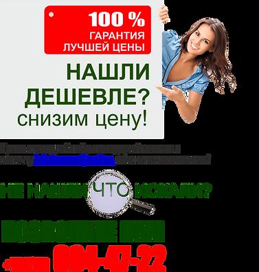 reklam.png