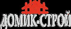 ДомикСтрой Лого7.png