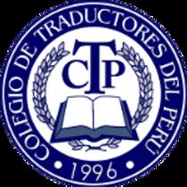colegio-de-traductores-del-peru-150-x-15